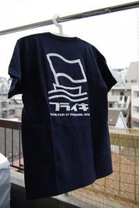 フライキTシャツ オリジナル 背中
